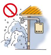 排気筒トップ(煙突の先端部)を屋内状態にしないでください